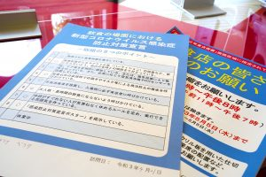 兵庫県の見回りチェック項目に合格しました!!